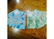 Как отличить поддельные 200 и 2000 рублей от настоящих?