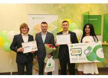В Нижнем Новгороде наградили 500 000 клиента СберМобайл