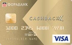 Кредитная карта Премиум