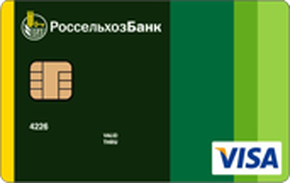 Кредитная карта Кредитная карта с льготным периодом